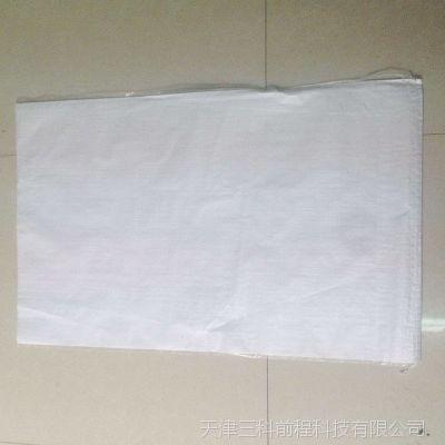 厂家批发白色全新编织袋 面粉袋子 集装袋建材物流包装复合编织袋