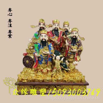 河南佛教物品:五路财神,迎财神,招财进宝,高级树脂制作,准您财源滚滚来!!!