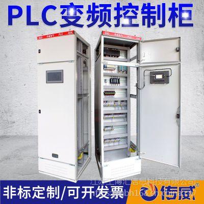 内蒙古PLC触摸屏控制柜 控制系统成套设备制造厂工博汇