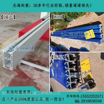 KTA铝合金滑轨型材 滑轨用铝合金型材/直线导轨安装铝型材
