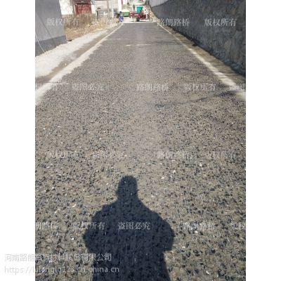 河北石家庄冬季新修混凝土路面表层受冻起砂可以补救吗?如何实现薄层高强度修复?