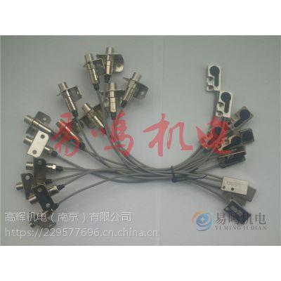 日本杉山电机传感器传感测头PS4014/PS4025/PS4018现货