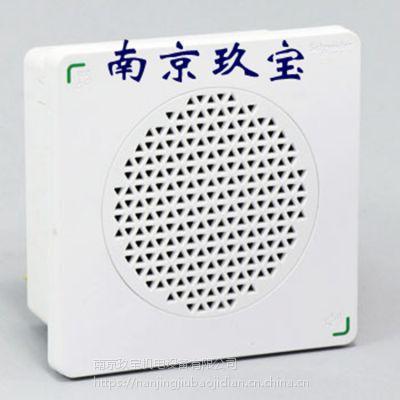 XVS96BMWN 日本ARROW电子蜂鸣器 XVS72BMBP
