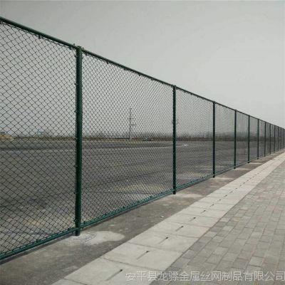 四川体育场围网 球场围网规格 高速路围网