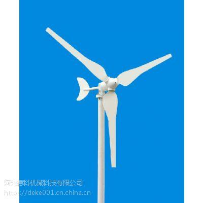 涟源风力发电机便捷100W微风风力发电机的具体参数
