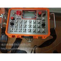 研制商南京帝淮4个旋转开关13个按键式焊机设备遥控器说明
