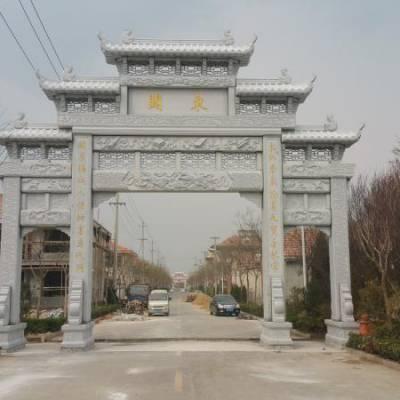 湖南省简单四柱三间石头大门,大理石牌楼出厂价是多少