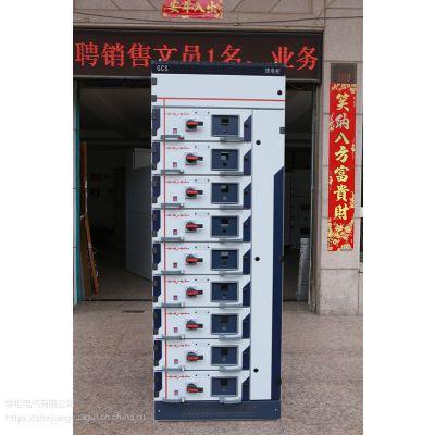 东莞华柜电气GCK电气柜抽屉柜价格