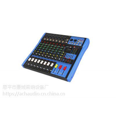 ACH/豪域ST-9 超薄型 专业演出会议调音台