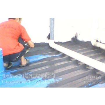 门头沟区大峪屋顶楼顶做防水 彩钢房漏水维修价格 北京房屋维修公司