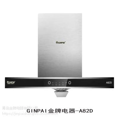GINPAI金牌电器家用厨房智能触摸体感控制大风量大吸力T型抽油烟机