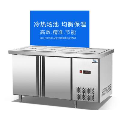 甜品店用品设备 杏记甜品 甜品加速器 制冷设备 冰粥柜 可接受定做