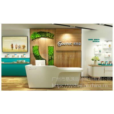 保健品工装设计公司哪家好 优思益保健品工装设计