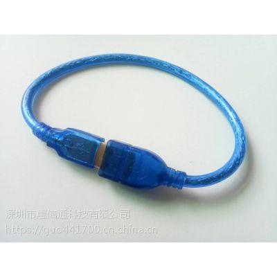 惠信通智能手机充电器线 USB数据线 手机配件厂家