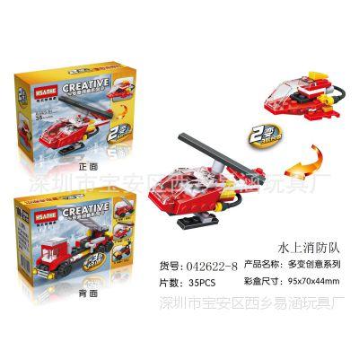 厂家直销百变创意积木系列 早教益智多人互动桌面游戏儿童玩具