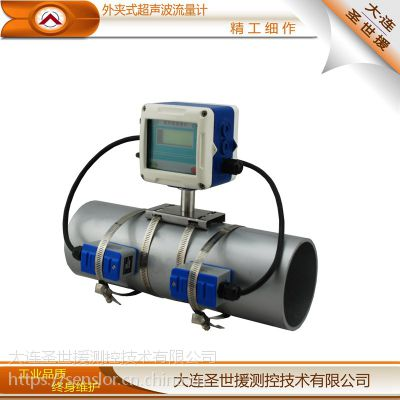 供应大连超声波流量计 一体外夹式超声波流量计 配小型外夹传感器