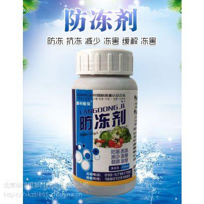 鑫科植保 植物防冻剂 植物防冻液真的能放冻吗_如何选购_使用方法 乙二醇