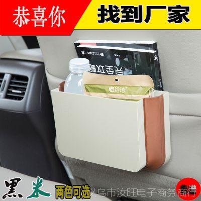 可折叠多功能车载垃圾桶创意时尚汽车用品车用挂式迷你伸缩收纳盒