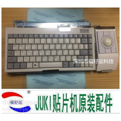 JUKI贴片机鼠标E9646729000 TRUCK BALL 原装全新正品