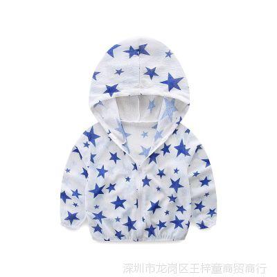2018新款儿童防晒衣男童女童宝宝1-2-3岁潮婴儿透气韩版小孩洋气