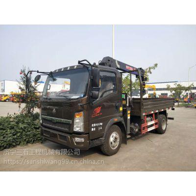 高配置重汽豪沃蓝牌随车吊 朝柴154马力 货箱3.4米 配4吨4节臂吊机