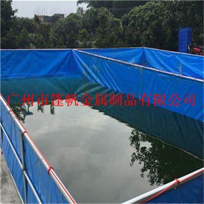 水产养殖金属支架帆布鱼池