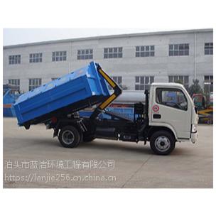 航凯HK-2钩臂式垃圾转运车/箱厂家