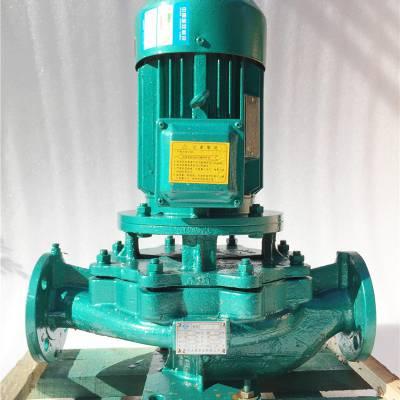 低噪音楼房供水泵GDD125-200A空调制冷泵5.5kw