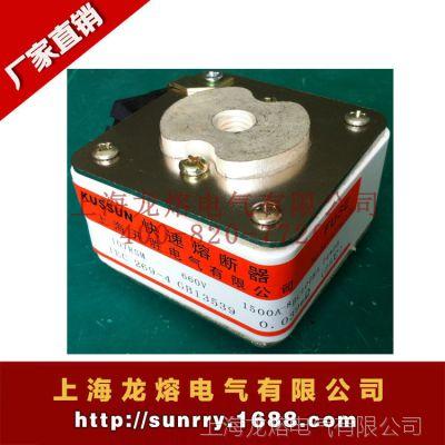 快速熔断器3NE3227  250A  300A