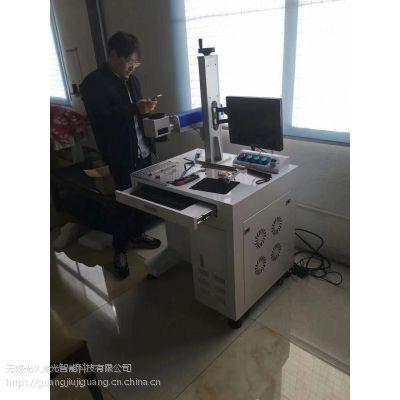 象山县钢笔激光刻字机价格宁海县塑料激光打黑字机器激光打码机找光久激光厂家