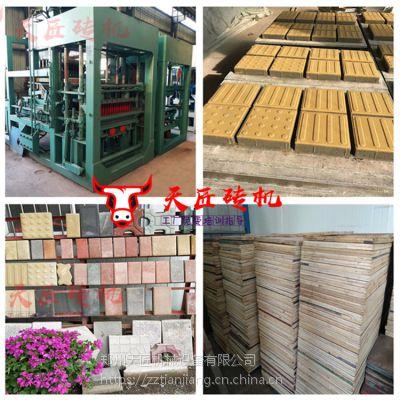 二次布料彩色路面面包砖机 全自动面包透水砖机 天匠专业制砖机厂