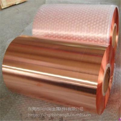 全硬紫铜带 c1100国标铜带 0.01-2.0mm紫铜卷带 分条剪切加工