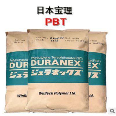 PBT/日本宝理/3075-EF2001电子电器部件专用