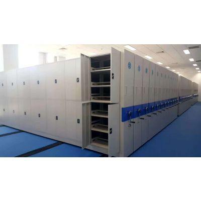 北京上海广州档案密集架供应 库房装修密集柜定制拆装大型厂家