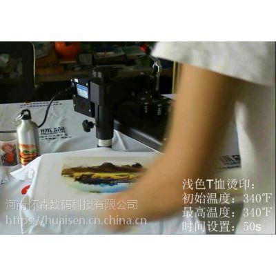 黄石衣服印手机照片机器T恤烫画机T恤印花机 河南怀森