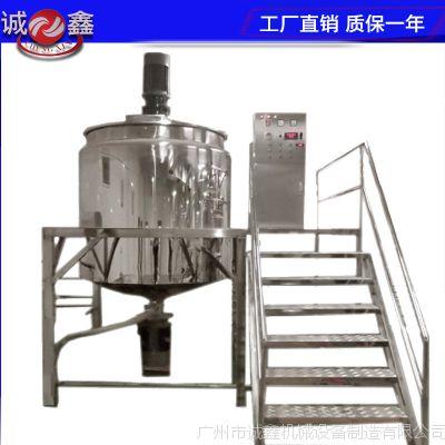 工厂出售液体面膜强力搅拌机不锈钢加热电动搅拌桶潜水式搅拌