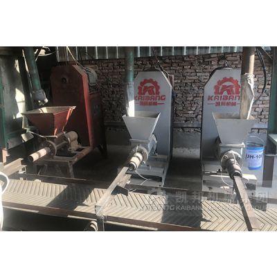 环保木炭生产机设备 无烟木炭机价格