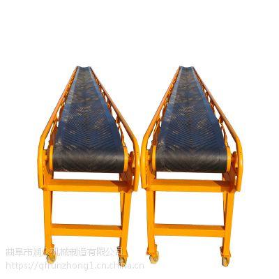玉米散粒装车v型皮带机 防滑爬坡式输送机 加格挡快递皮带输送机