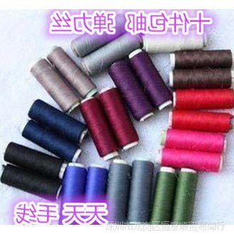 配线羊绒弹力丝线宝宝线毛线配线毛衣编织衣服专用细线特价