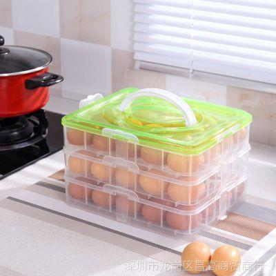 手提装放蛋盒透明冰箱里保鲜用鸡蛋盒收纳格包装盒子蛋托家用3层
