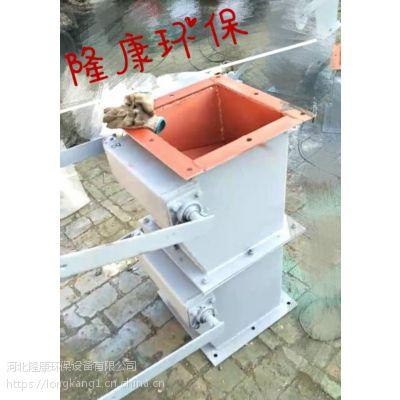 双层自动重锺翻板阀卸灰阀 单层翻板阀 锁风翻板阀