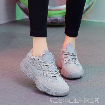 2018新款运动风女鞋韩版潮鞋女ins超火的鞋网布休闲运动女鞋033