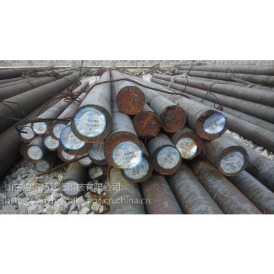 厂家直销西王产外圆32-220 45#结构圆钢 45#圆钢 碳结钢