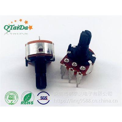 深圳厂家R1610N单联内弯脚旋转电位器塑胶套金属柄