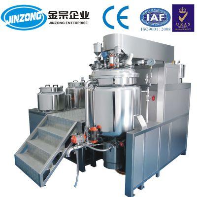 广州金宗 乳化机 JRGD系列 高效型 真空均质乳化机