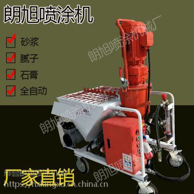 厂家直销 全自动搅拌砂浆水泥喷涂机 直接喷涂 柴电两用