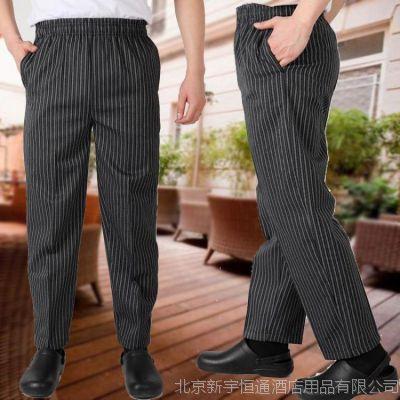 厨师工作服裤子 男士酒店餐厅厨房吸湿排汗黑白格斑马条纹裤批发