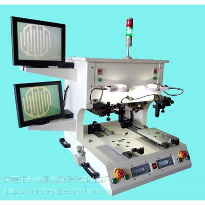 惠普墨盒焊接机,专业焊接机生产厂家私人定制