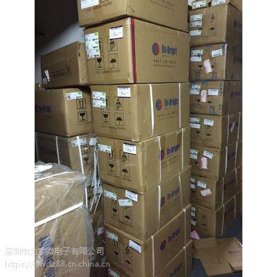 OB339FAP 【原厂原包装】 OB339 DIP8 昂宝代理 假一罚十 OB339AP 现货供应