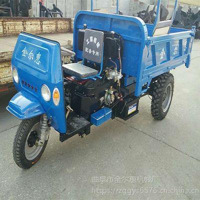 拉货物粮食稻草三轮车 带高低速的全封闭三轮车 全新直销液压工程车自卸
